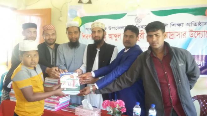 Religious Book Distribution
